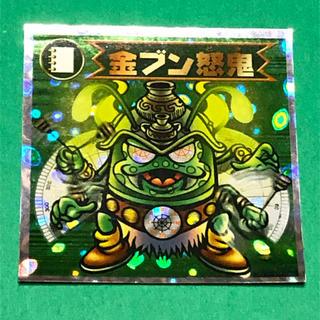 ビックリマンシール 2000 金ブン怒鬼(ステッカー(シール))