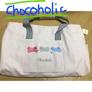 チョコホリック(CHOCOHOLIC)のchocoholic  バッグ がばん SWIMMER(トートバッグ)