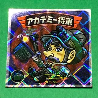 ビックリマンシール 2000 アカデミー将軍(ステッカー(シール))