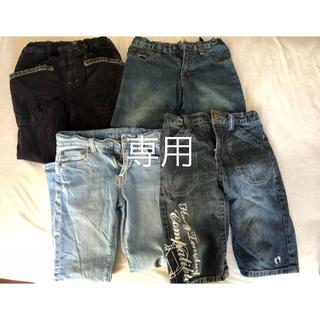 ハンテン(HANG TEN)の男の子 ズボン 120 130 まとめ(パンツ/スパッツ)