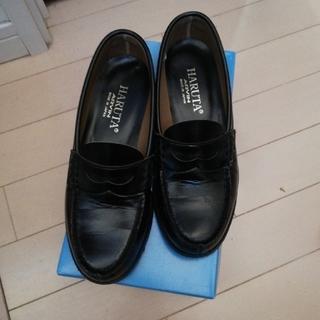 ハルタ(HARUTA)のハルタ23センチ(ローファー/革靴)