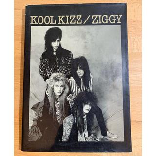 バンドスコア ZIGGY/KOOL KIZZ(ポピュラー)