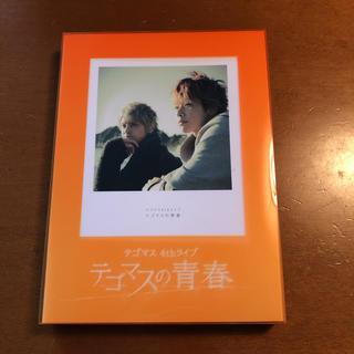 テゴマス(テゴマス)のテゴマスの青春 DVD(アイドルグッズ)