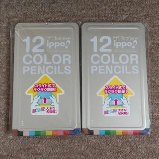 トンボエンピツ(トンボ鉛筆)のトンボ色鉛筆12色 ×2(色鉛筆 )