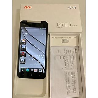 ハリウッドトレーディングカンパニー(HTC)のau HTC J butterfly HTL21 ホワイト(スマートフォン本体)