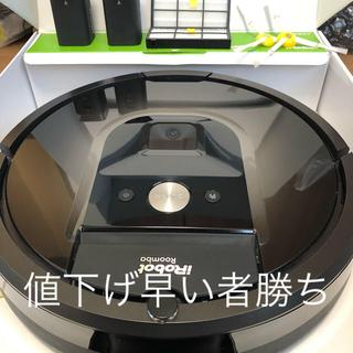アイロボット(iRobot)の超美品 ルンバ 980 使用頻度少 センターブラシ新品(掃除機)