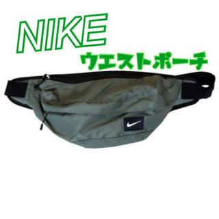 ナイキ(NIKE)の新品★未使用 ナイキ ウエストポーチ(ショルダーバッグ)
