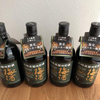 サントリー(サントリー)の山崎蒸留所 スモーキー梅酒 4本(リキュール/果実酒)