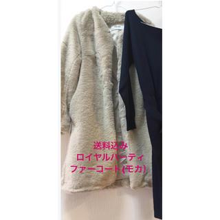 ロイヤルパーティー(ROYAL PARTY)のロイヤルパーティ 福袋 ファーコート(毛皮/ファーコート)