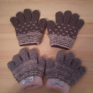 ムジルシリョウヒン(MUJI (無印良品))の手袋 キッズ 子供用てぶくろ(手袋)