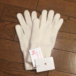 リサーチ(....... RESEARCH)のアーバンリサーチ WILLIAM BRUNTON カシミア手袋 新品(手袋)