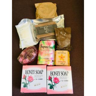 ソウカモッカ(草花木果)の石鹸 ソープ セット 10個 新品未使用(ボディソープ / 石鹸)