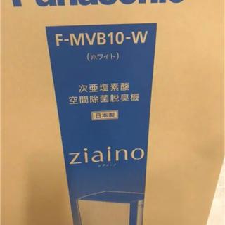Panasonic - パナソニック 次亜塩素酸空間除菌脱臭機ジアイーノ