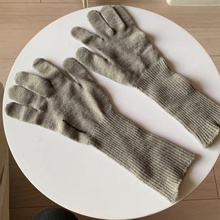 カバンドズッカ(CABANE de ZUCCa)のZucca 手袋(手袋)