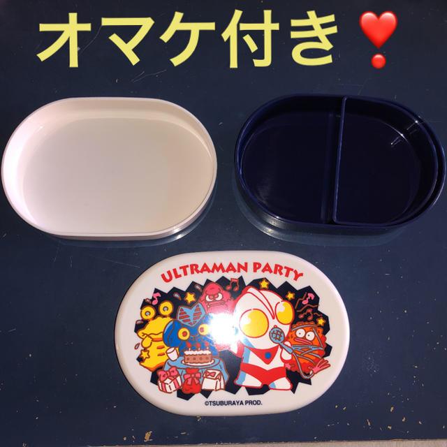 ♡お子様用♡ウルトラマンお弁当箱 2個セット+オマケ付き インテリア/住まい/日用品のキッチン/食器(弁当用品)の商品写真