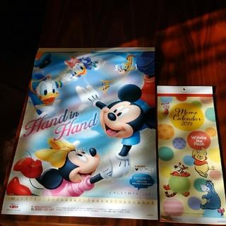 Disney - ディズニーカレンダー2019