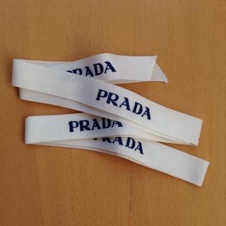 プラダ(PRADA)のプラダ ショップリボン(その他)