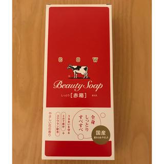 ギュウニュウセッケン(牛乳石鹸)の牛乳石鹸 【赤箱】6個セット(ボディソープ / 石鹸)