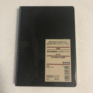 MUJI (無印良品) - 新品未開封 無印良品 MUJI ハードカバーノート 手帳
