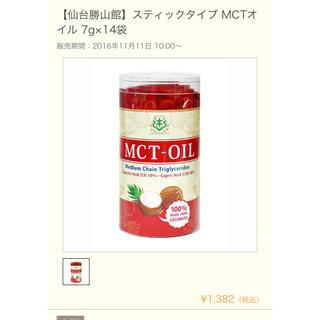 コスメキッチン(Cosme Kitchen)のMCTオイル(ダイエット食品)