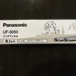 パナソニック(Panasonic)のFAXインク Panasonic 1本(オフィス用品一般)