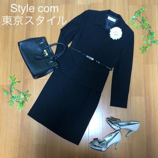 スタイルコム(Style com)のStyle com 東京スタイル セレモニー フォーマル ママスーツ 入学式(スーツ)