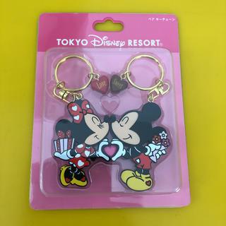 Disney - ディズニー♡ペアキーチェーン