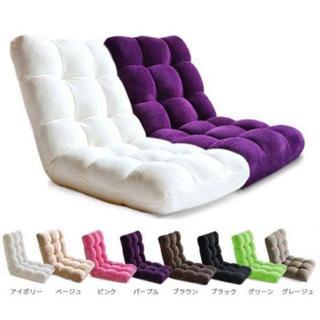 モコモコ 座椅子 リクライニング ソファ(一人掛けソファ)