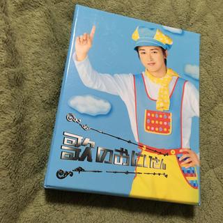 アラシ(嵐)の歌のおにいさん4枚組DVD嵐 大野智 関ジャニ∞丸山隆平 晴れのち快晴 新品同様(TVドラマ)