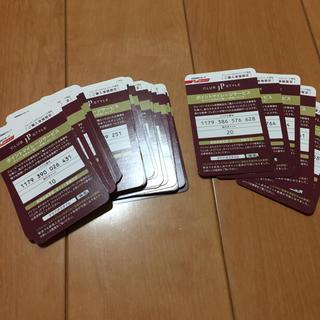 ニッシンペットフード(日清ペットフード)のクラブJPスタイル ポイントカード(ショッピング)