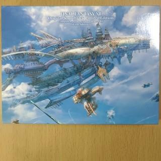 スクウェアエニックス(SQUARE ENIX)の「ファイナルファンタジーXII」オリジナル・サウンドトラック(ゲーム音楽)