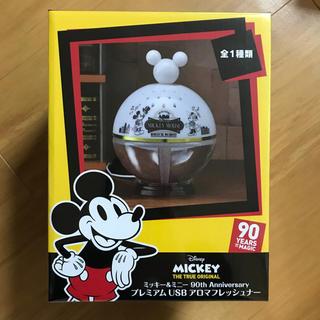 ディズニー(Disney)のmickey プレミアム USB アロマーフレッシュナー(アロマグッズ)
