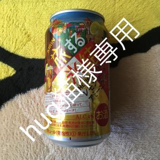 キリン(キリン)のKIRIN旅する氷結レモンコーラアミーゴ(リキュール/果実酒)
