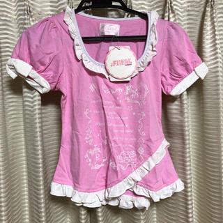 エイチナオト(h.naoto)のFRILL h.naoto Tシャツ(Tシャツ(半袖/袖なし))