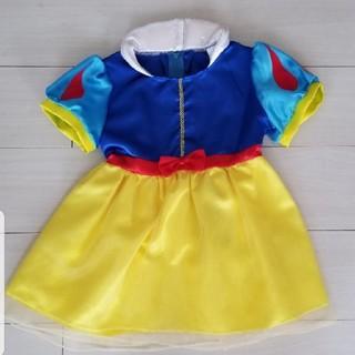 ディズニー(Disney)の白雪姫ドレス(衣装)