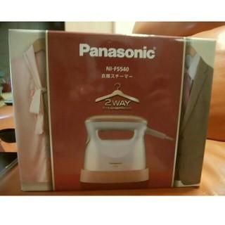 Panasonic - パナソニック 衣類スチーマー