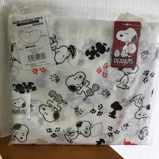 スヌーピー(SNOOPY)のスヌーピー 袋付きポンチョ 新品 送料込 キッズ(レインコート)