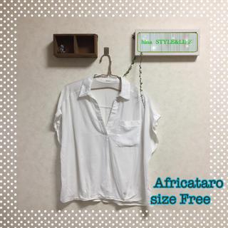 アフリカタロウ(AFRICATARO)のアフリカタロウ♡Africataro♡白ブラウス(シャツ/ブラウス(半袖/袖なし))