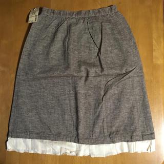 ムジルシリョウヒン(MUJI (無印良品))の未使用 無印良品 スカート(ひざ丈スカート)