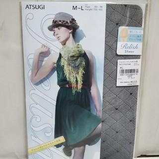 アツギ(Atsugi)のATSUGI Relish シャイニードットダイヤ柄 タイツ(タイツ/ストッキング)