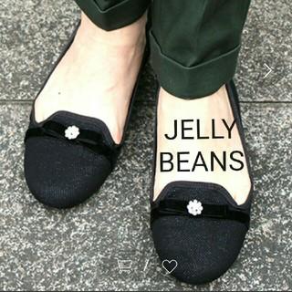 ジェリービーンズ(JELLY BEANS)のJELLY BEANS*フラットパンプス(バレエシューズ)