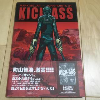 キック・アス  漫画(アメコミ/海外作品)