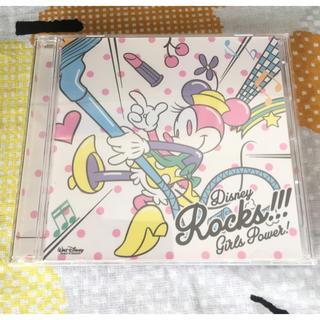 ディズニー(Disney)のディズニー・ロックス!!!ガールズ・パワー!(アニメ)