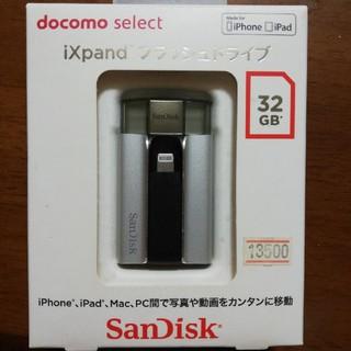 サンディスク(SanDisk)のiXpand フラッシュドライブ 32GB(PC周辺機器)