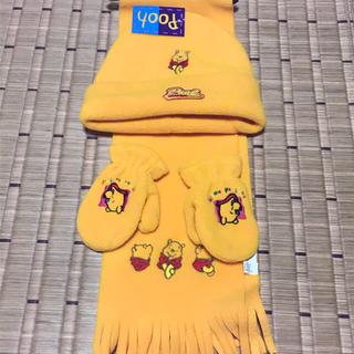 ディズニー(Disney)の【非売品】新品・未使用 ディズニー プーさん 子供用 マフラー&帽子&手袋 3点(マフラー/ストール)