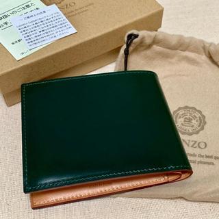 ガンゾ(GANZO)の専用 GANZO CORDOVAN (コードバン) 小銭入れ付き二つ折り財布(折り財布)