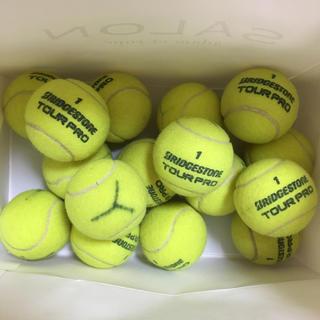 ブリヂストン(BRIDGESTONE)の硬式テニスボール(16球)(ボール)