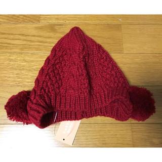 ハッカベビー(hakka baby)の新品 hakka baby ニット帽 帽子(帽子)
