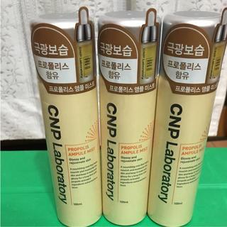 チャアンドパク(CNP)のCNPミスト(化粧水 / ローション)