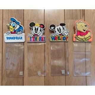 ディズニー(Disney)の🏰Disney チケットホルダー🏰4つセット(遊園地/テーマパーク)